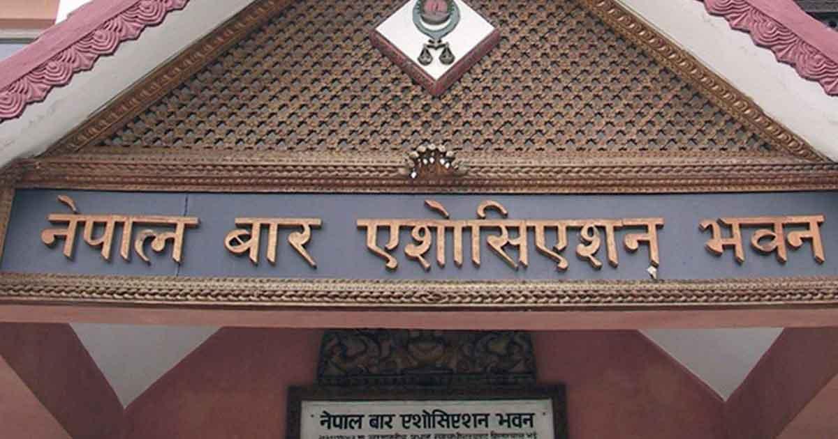 भारतले नेपाली भूमि लिपुलेक आफ्नो भन्दै सडक उद्घाटन: नेपाल बार एशोसिएसनको भर्त्स्ना सहित विज्ञप्ति