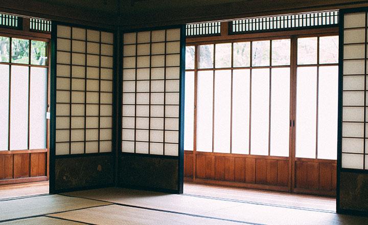 ग्रामीण जापानमा स्थानीय सरकारले परित्याग गरिएका घरहरू $४५५ मा  बिक्री गर्दै — केही नि: शुल्क पनि