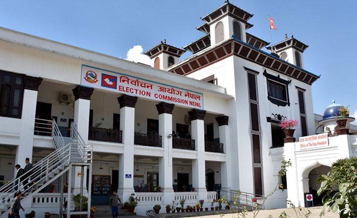 निर्वाचन आयोगले जसपाको आधिकारिकता टुङ्ग्याउँदै